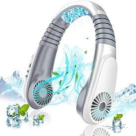 ネッククーラー miniネック冷却クーラー 首掛け扇風機 携帯扇風機 瞬間冷却 3段風量調節 18時間連続使用 角度調整可能 USB充電式 静音 通勤、通学、キャンプ、スポーツ、ランニング、旅行など 室内 熱中症対策【日本語説明書】-MSV-B08YRJGX5G