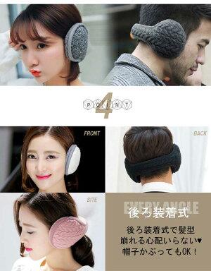 2dc3cb09b4d80d イヤーマフ折畳みイヤーウォーマーニットメンズレディース耳あて耳当てコンパクトイヤーマフラー男女兼用