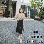 【送料無料】裾フリンジがキュートなデニムロングスカート