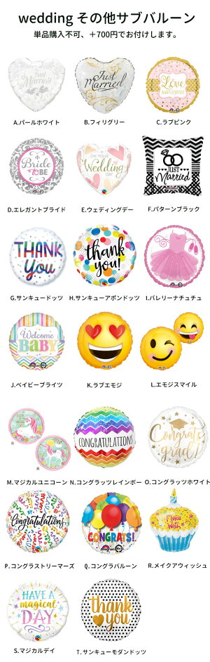 クリスマスサンタ_バルーンhttps://image.rakuten.co.jp/little-lemonade/cabinet/balloon/img_10001373_1.jpg