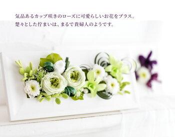 プリザーブドフラワー壁掛けギフト貴婦人送料無料フレーム還暦祝い花古希喜寿祝い誕生日プレゼントお祝い花退職祝い新築祝い引越し祝い開店祝いお誕生日お花