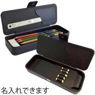 牛革製マグネット筆箱