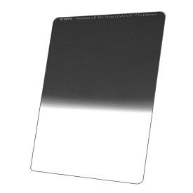 【SALE】KANI 角型フィルター ハーフND8 プレミアムハードGND 0.9 75x100mm (減光効果:最大3絞り分) / レンズフィルター 角形