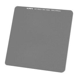【SALE】KANI 角型フィルター ND8 100x100mm 減光フィルター(減光効果 3絞り分) / レンズフィルター 角形 NDフィルター