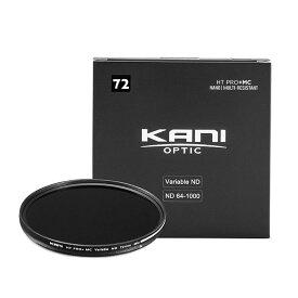 【SALE】KANI 可変NDフィルター バリアブルND64-1000 72mm (減光効果 5-10絞り分) / レンズフィルター 丸枠