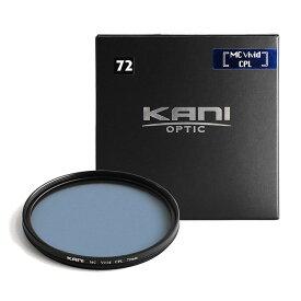 【SALE】KANI PLフィルター プレミアムビビッドサーキュラーPL 72mm CPL / 円偏光 レンズフィルター 丸枠