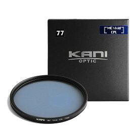 【SALE】KANI PLフィルター プレミアムビビッドサーキュラーPL 77mm CPL / 円偏光 レンズフィルター 丸枠