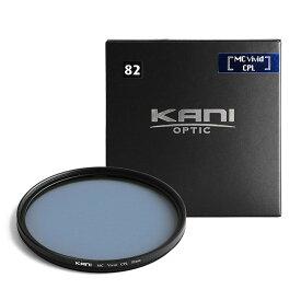 【SALE】KANI PLフィルター プレミアムビビッドサーキュラーPL 82mm CPL / 円偏光 レンズフィルター 丸枠