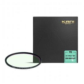 【SALE】KANI シャープカットフィルター UV-IRカット 95mm / レンズフィルター 紫外線 赤外線吸収 丸枠
