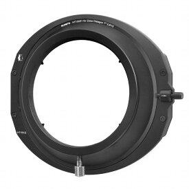 【SALE】KANI 角型フィルターホルダー Zeiss Distagon T 15mm f2.8 専用ホルダー 150mm幅用 /ツァイス 角形 レンズフィルター