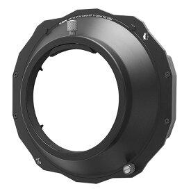 KANIフィルター Canon 11-24mm f4 専用ホルダー 170mm幅用