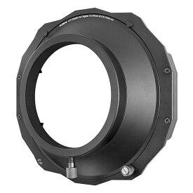 KANIフィルター SIGMA 12-24mm f4 専用ホルダー 170mm幅用