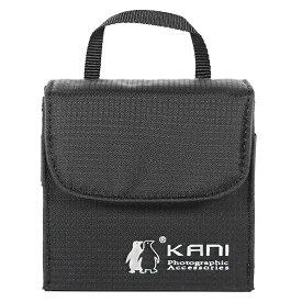 KANIフィルター ソフトケース 75mm幅用 (75x85mm/75x100mm/100x100mmサイズ対応)