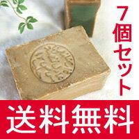 アレッポの石鹸 ノーマル 200g×7個セット【送料無料】
