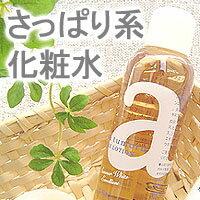 アンナトゥモール ナチュラルローション さっぱりタイプ 化粧水120mL【ラッキーシール対応】
