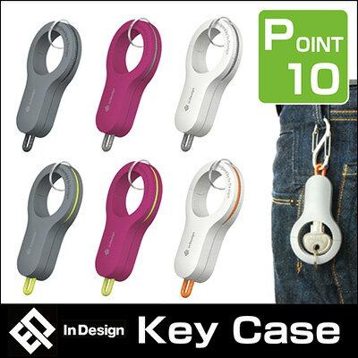 印デザイン キーケース In Design Key Case【簡易ラッピング無料対応】【4320円以上送料無料】【キーカバー/キーホルダー/キーケース】全6色【ラッキーシール対応】