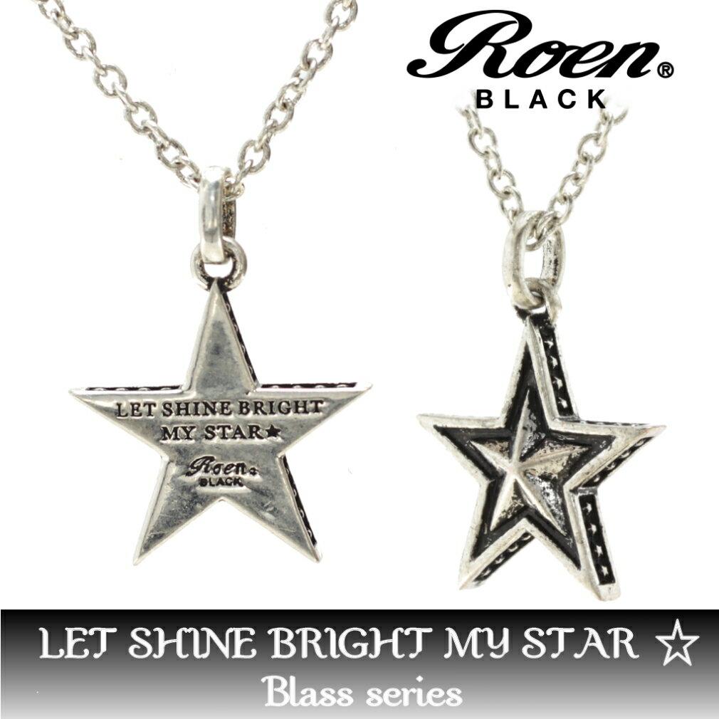 Roen BLACK ロエン スター ペンダント ネックレス シルバーカラー リバーシブル 星 RO-603 父の日 人気 ギフト