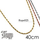 Rope025gold 40