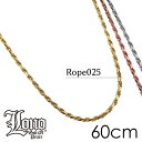 Rope025gold 60