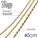 Rope030gold 40