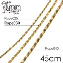 Rope030gold 45