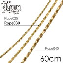 Rope030gold-60