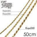 Rope040gold 50