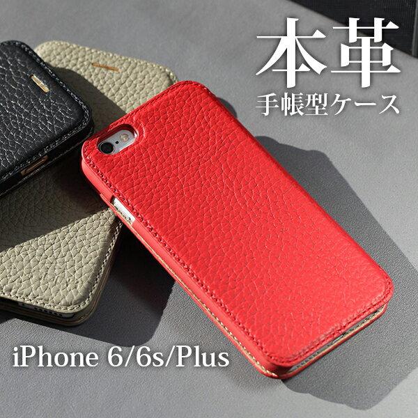 ROCK JAZZ シリーズ iPhone 6/6S/6 Plus/6S Plus 手帳型ケース iPhone6 iphone6s plus 高級 本革 レザー ケース カバー シンプル レザーカバー iPhone 6 手帳型ケース 手帳 アイフォン6S アイフォン6 ケース 革 横開き 手帳タイプ 二つ折り 牛革 05P03Dec16 LOFSS