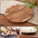 ラウンドトレイ35cm(食器 木製 大皿 ウッドプレート お皿 チーク カフェ アジアン雑貨 バリ雑貨 トレイ おしゃれ プレート ウッドトレー ウッドトレイ ...