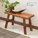 チークで作られたベンチS アジアン家具 ブラウン ベンチ スツール バリ家具 チーク材 リゾート モダン 椅子 インテリ…