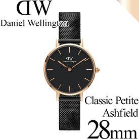 ダニエルウェリントン 腕時計 クラシックペティット 28mm アッシュフィールド ローズゴールド ブラック レディース Daniel Wellington CLASSIC PETITE ASHFIELD dw00100245 安心の正規品・2年保証 代引手数料無料 送料無料 あす楽 即納可能