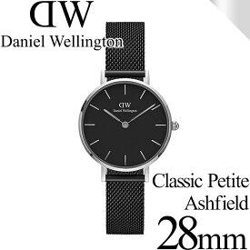 ダニエルウェリントン 腕時計 クラシックペティット 28mm アッシュフィールド シルバー ブラック レディース Daniel Wellington DW00100246 安心の正規品・2年保証 代引手数料無料 送料無料 あす楽 即納可能