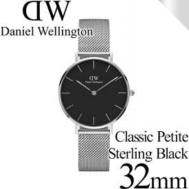 ダニエルウェリントン 腕時計 クラシックペティット 32mm スターリングブラック シルバー レディース Daniel Wellington BLACK DW00100162 安心の正規品・2年保証 代引手数料無料 送料無料 あす楽 即納可能