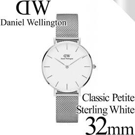 ダニエルウェリントン 腕時計 クラシックペティット 32mm スターリングホワイト シルバー レディース Daniel Wellington WHITE DW00100164 安心の正規品・2年保証 代引手数料無料 送料無料 あす楽 即納可能