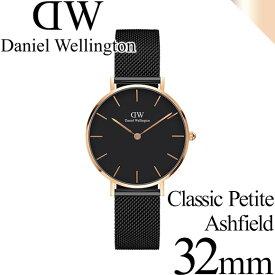 ダニエルウェリントン 腕時計 クラシックペティット 32mm アッシュフィールド ブラック/ローズゴールド レディース Daniel Wellington DW00100201 安心の正規品・2年保証 代引手数料無料 送料無料 あす楽 即納可能