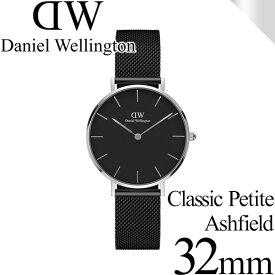 ダニエルウェリントン 腕時計 クラシックペティット 32mm アッシュフィールド ブラック/シルバー レディース Daniel Wellington SILVER DW00100202 安心の正規品・2年保証 代引手数料無料 送料無料 あす楽 即納可能