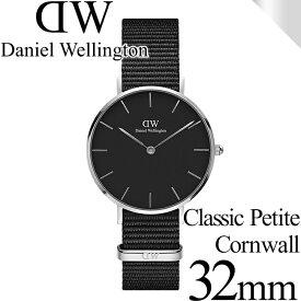 ダニエルウェリントン 腕時計 クラシックペティット 32mm コーンウォール ブラック/シルバー レディース Daniel Wellington DW00100216 安心の正規品・2年保証 代引手数料無料 送料無料 あす楽 即納可能