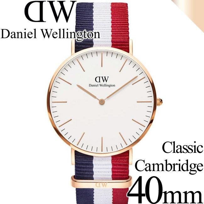 ダニエルウェリントン 腕時計 クラシック 40mm ケンブリッジ ローズゴールド NATO メンズ/レディース Daniel Wellington CLASSIC 40mm Cambridge ダニエル ウェリントン 0103DW 安心の正規品・2年保証 代引手数料無料 送料無料