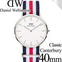 ダニエルウェリントン 腕時計 クラシック 40mm カンタベリー シルバー NATO メンズ/レディース Daniel Wellington CLASSIC 4...