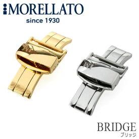 MORELLATO モレラート イタリア 腕時計バックル 観音開きDバックル BRIDGE ブリッジ [16mm 18mm 20mm][008 00582 500 501 シルバー ゴールド]腕時計ベルト代引手数料無料 送料無料