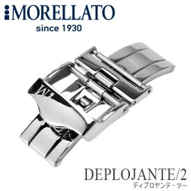 最大2,000円クーポン有り!MORELLATO モレラート イタリア 腕時計バックル 観音開きDバックル DEPLOJANTE/2 ディプロヤンテ・ツー [16mm 18mm][008 00488 500 シルバー]腕時計ベルト ネコポス便送料無料