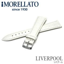 MORELLATO モレラート イタリア 腕時計バンド LIVERPOOL リバプール カーフレザー替えベルト Beige ホワイト [12mm 14mm 16mmF 16mmM 18mm 20mm][D/U0751376-017]腕時計ベルト代引手数料無料 送料無料