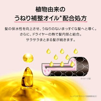 MASUGUヘアオイル+シャンプー&コンディショナー3dayお試しセット