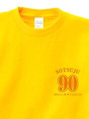 長寿のお祝い卒寿(90歳)Tシャツ(デイジー)デザイン
