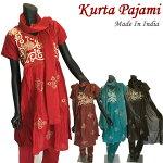 インドのコットン・激カワティアードパンジャビ!/2色Aライン&チューリーダルトップス・パンツ・ロングスカーフ3点セットコスプレ・ボリウッドダンス・インド古典舞踊の衣装に!
