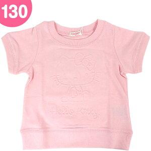 半袖トレーナー ハローキティ キッズ 子供 エンボス 130cm ピンク サンリオ春夏キッズアウター衣料シリーズ