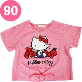 ハローキティ Tシャツ キッズ 子供 さがら刺繍 90cm ピンク サンリオ春夏キッズアウター衣料シリーズ 【あす楽】