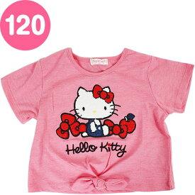 ハローキティ Tシャツ キッズ 子供 さがら刺繍 120cm ピンク サンリオ春夏キッズアウター衣料シリーズ 【あす楽】