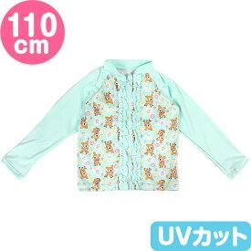 ハミングミント ラッシュガード UVカット 110cm 子供 サマー☆サンリオ 春夏キッズファッションシリーズ【あす楽】