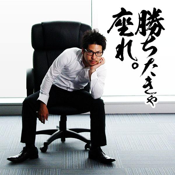[全品クーポンで4%OFF 6/23 18:00-6/26 0:59] オフィスチェア パソコンチェア オフィス デスクチェア PCチェア ワークチェア 学習椅子 椅子 チェア イス いす オフィスチェアー ロッキングチェア ハイバック OAチェア おしゃれ キャスター